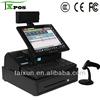 /p-detail/pantalla-t%C3%A1ctil-caja-registradora-con-esc%C3%A1ner-300000882158.html