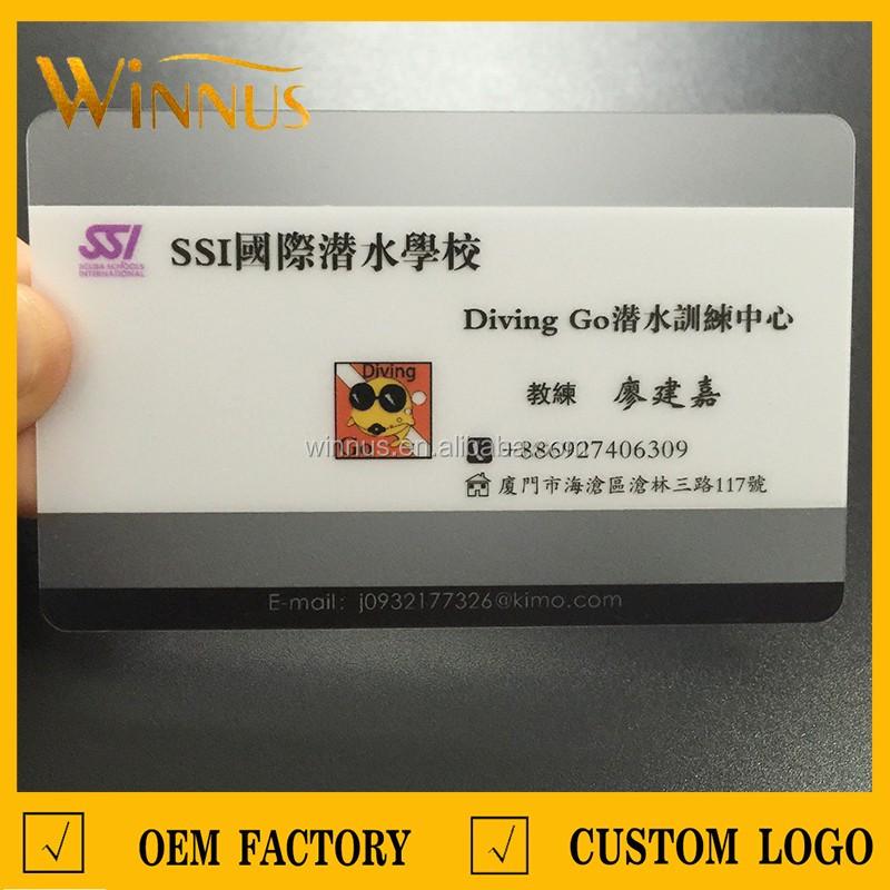 transparent pvc card (9).jpg