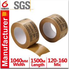 Double side pe coated paper & kraft paper & hot melt adhesive for cloth industry