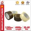 Adhesive Tape Price Logo Printed Adhesive Tape In Bopp Adhesive