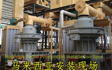 New Complete Wood Pellet Production Line For Malaysia