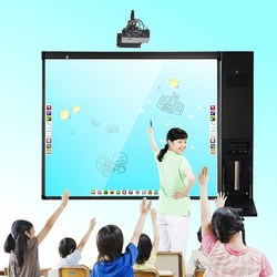 """82"""" Smart classroom pizarra digital interactive touch screen monitor with built-in PC wall amplifier speaker"""