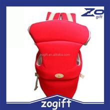 ZOGIFT hot sell new design multi-function baby carrier