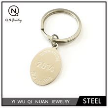 stainless steel Engraved key chain SSDG10001