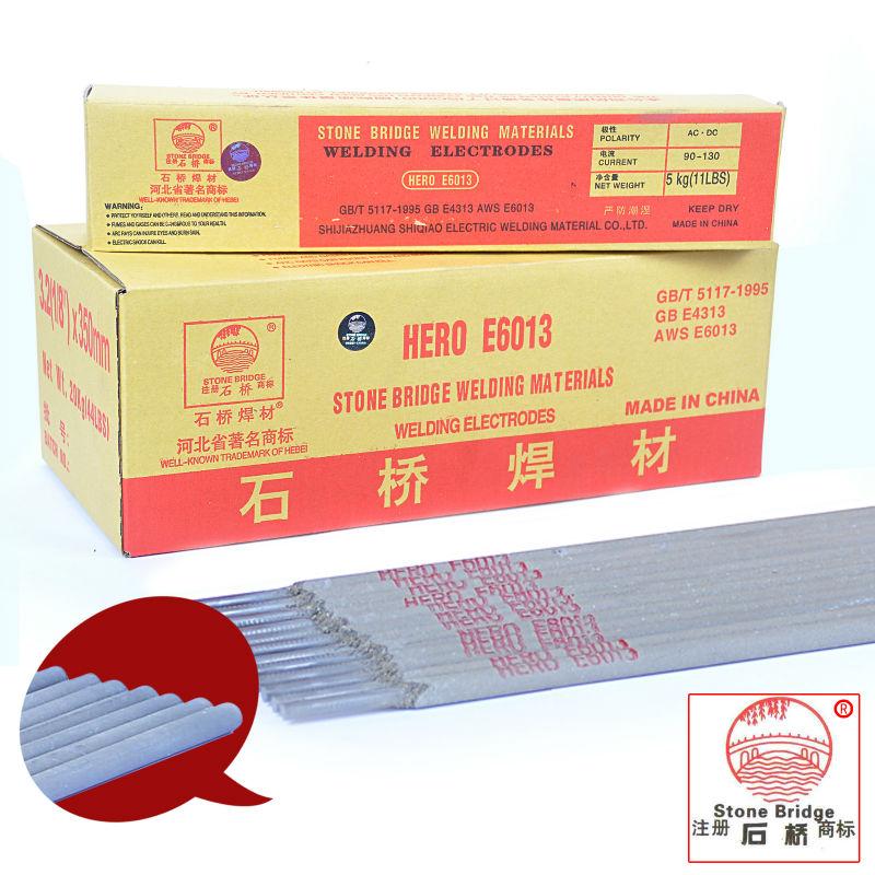 Hot sale stone bridge brand welding electrodes e6013 welding electrodes .6013 welding rod plant in sale