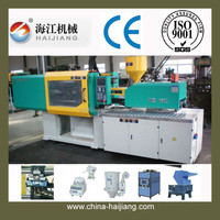 used tmc injection molding machine for sale
