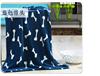 Printed Flannel Blanket/Sheet