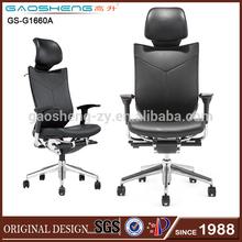 Silla ejecutiva silla de oficina especificación GS-1660A