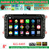 Android 4.4.4 Automotive DVD for VW TRANSPORTER(T5)/ CADDY/ AMAROK/ SEAT LEON, CUPRA