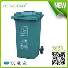 daily need 240L Eco Friendly Commercial recycle bins Wheelie trash can