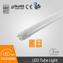 Professional supplier wholesale price frost clear cover aluminum PCB price led tube light t8