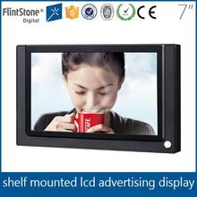 Flintstone 7 inch china wholesale tft lcd ad player, non-stop playing advertising video screen, lcd advertising panel