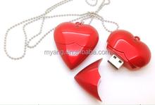 Cheapest Custom Print Interesting heart usb/usb flash drive