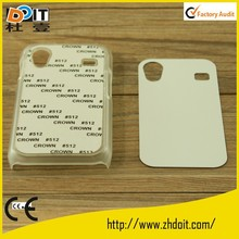 cheap wholesale mobile case for samsung acce s5830,for samsung case price