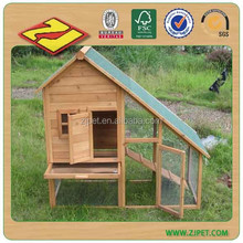 House Type Reptile Cage DXR032