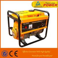 small dc generator genset with avr regulator for sale
