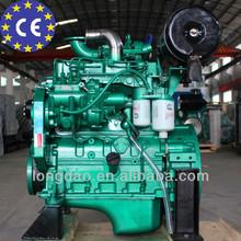 50kw refrigerado por agua cummins 4- cilindro de los motores