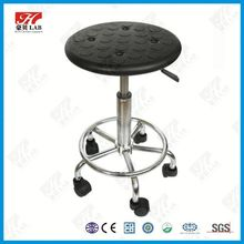 Lab stool chair