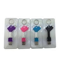 Top selling 2015 in Alibaba colored keychain 5pin micro usb cable for phone