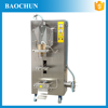 newest hot sell milk water juice liquid packaging machine HP1000L-I for small manufacturing machines