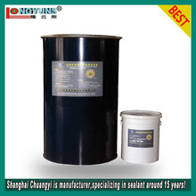 CY-993 two component heat resistant silicone sealant for IG