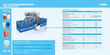 15L,20L,30L jerry cans making machine price