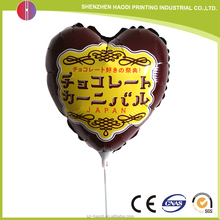 Heart shaped foil balloon for advertising promotion decoration anniversary party wedding
