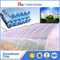 uv protection greenhouse plastic film blowing