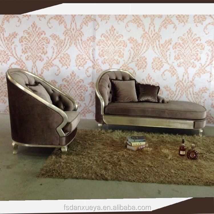 sofa low price sofa set new model sofa sets pictures buy fabric sofa