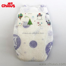 New Zealand colored disposable baby diapers