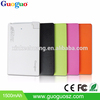 2015 New Design Fashion Portable Credit card power bank, External powerbank for samsum