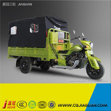 Durable 3 Wheel Motorcycles With Cover For Sale