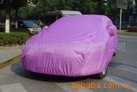 190T polyester fabric disposable car cover,folding car covers with competitive price
