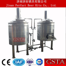 2hL Mush Tun Beer Brewery Equipments/Craft beer equipment