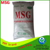 China TOP MSG manufacture, monosodium glutamate supplier