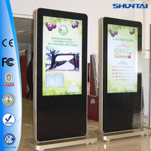 Digital Multifunction touch - screen Retail / ordering / payment Loby Free Standing Kiosk