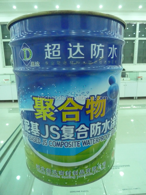 Js interior exterior wall waterproof paint coating in building buy waterproof paint waterproof - Waterproof exterior wall paint image ...