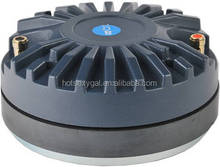 High frequency vibration amt tweeter