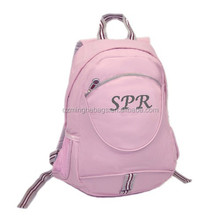 2015 new fashion cute school bags