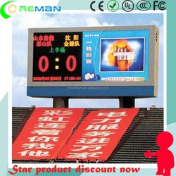 Jumbo giant sports game led display advertising / led scoreboard system / digital wall clock for sports game