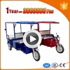 48V800W three wheel motor tricycle with discount
