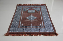 chenille muslim prayer carpet and rugs