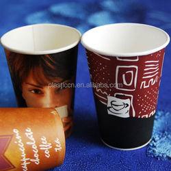 printed custom paper cups, cups cupcake, paper coffee cup logo designs