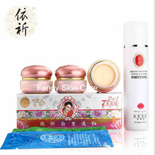 Famous Skin Lightening Cream Removal Freckle And Spots With Aloe Vera, Ginseng Extract