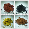 iron oxide pigments cosmetic, cosmetic grade iron oxides powders manufacturer