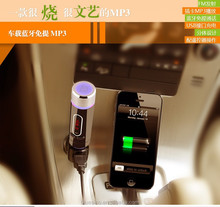 2015 New product FM28B Car Charger Connect the MP3 Player to the Car Stereo by FM Transmitter with Bluetooth Function