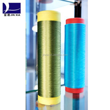 Polyester yarn DTY 75Denier HIM used for shoe lace