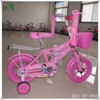 lovely child bicycle/kid bicycle from manufacturer directly for little girls