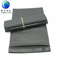 high quality express industry use large plastic mailing bags