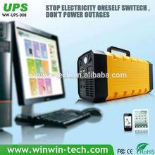 Uninterrupted Power Supply mini ups circuit diagram